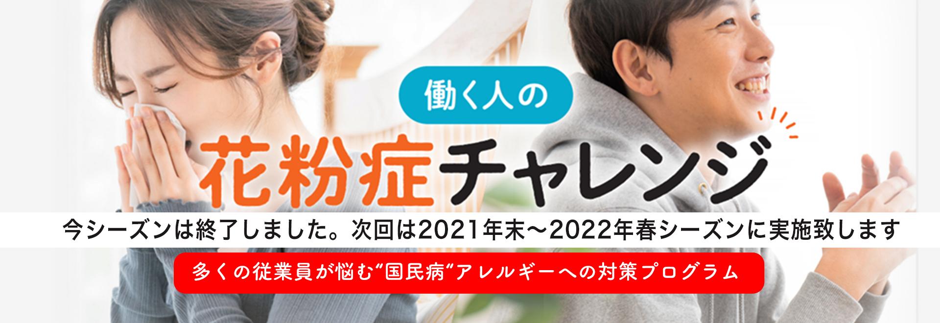 main-Jun-01-2021-02-50-06-94-AM